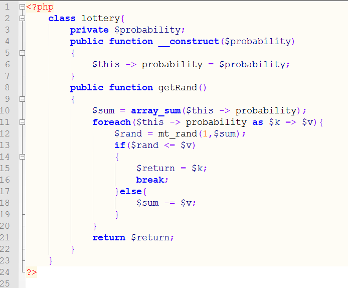 lottery.class.php
