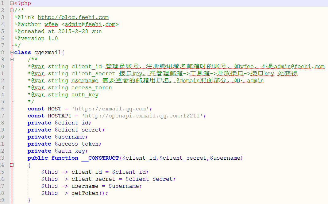 exmail.class.php